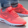 Nike WMNS Air Max 1 Ultra Moire Hot Lava / White