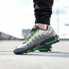 "Nike Air Max 95 Ultra SE ""Neon"""