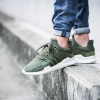 Adidas Equipment Support ADV Olive